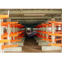 Heavy Duty Cantilever Lumber Storage Racks H Beam Roll - Formed Members for sale