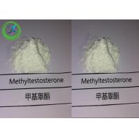 China Muscle Building Testosterone 58-18-4 , 17 Alpha Methyltestosterone 99% Purity wholesale