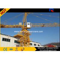 China Construction Lifting Equipment / Fixed Tower Crane / 50 Meters Boom Length / Max. Load 4Ton wholesale