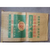 China Waterproof Biodegradable Paper Feed Bags , Multiwall Kraft Paper Bags Eco Friendly wholesale