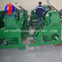 China SPJ-1000 water well drilling rig,1000  water well drilling rig,millstones drilling machine,water well drilling rig swive wholesale