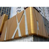 Customized Aluminum  Panel For Jixi Wanda Plaza Wall Cladding