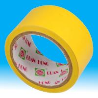 High adhesive braided goods coloured packaging tape , brown / tan / yellow