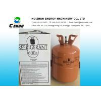 China  High Purity Isobutene Natural Refrigerants R600a Functional Replacement For R-12 , R-22 , R-134a  for sale