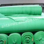 China HDPE UV Rectangle Sun Shading Sail Balcony Shade Net Gray And White wholesale