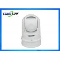 China Smart Dual Stream Vehicle Mounted PTZ Camera WiFi 4G Wireless For Emergency wholesale