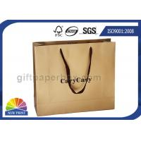 China Branding Brown Kraft Paper Bags Customized Paper Shopping Bags with Cotton Handle wholesale