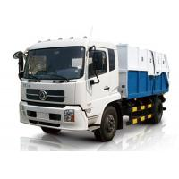 China Dumping trucks Special Purpose Vehicles XZJ5120ZLJ For Collect And Forward The Refuse wholesale