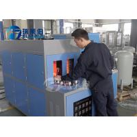 China Barrel Making Plastic Bottle Blowing Machine Automatic Energy - Saving wholesale