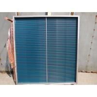 China 7.94mm Dia. Blue Fin Type Air Cooled Condenser 0.2 ~ 3.1MPa Pressure Refrigeration Parts wholesale