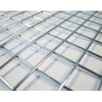 Buy cheap Stainless Steel Welded Wire Mesh Square / Rectangular  For Mining / Petroleum  Industry from wholesalers