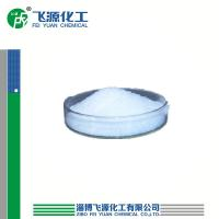 China ammonium bilfluoride wholesale