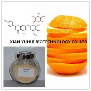 sweet orange extract,orange extract,powder bitter orange ,bitter orange extract