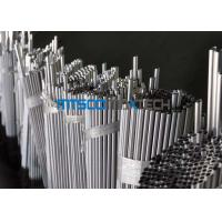 China TP316L / 1.4404 Cold Drawn small diameter stainless steel tubing for chromatography industry wholesale