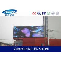 China Advertising Commercial LED Screen P16 Outdoor Full color LED Display Billboards on sale