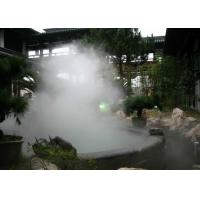 China Electric Smoking Water Fog Fountain , Large Misting Fountains With Lights wholesale