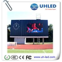 Quality Waterproof SMD P8mm Stadium LED Screen Outdoor Display For Sports Advertising for sale