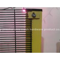 Buy cheap Boundary Wall 358 Anti Climb Security Fencing Panel With 4 Mm Vertical Wire from wholesalers