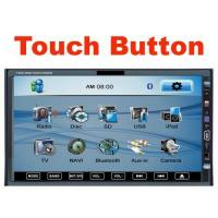 China 2 Din car DVD Player with Touch button wholesale