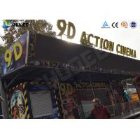 China Metal Flat Screen 9D Movie Theater , Truck Mobile Cinema Private Customized wholesale
