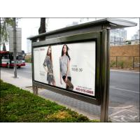 China Outdoor Custom Photo Paper Backlit Film Bus stop Shelter billboard free Advertising wholesale