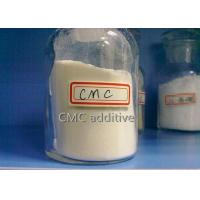 China CMC-HV Fluid Loss Additive For Water Based Drilling Fluids CAS NO.9004-32-4 wholesale