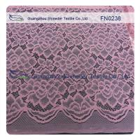 China Fancy Pink Scallop Nylon Wedding Lace Fabric ±140CM Width For Summer Clothes wholesale