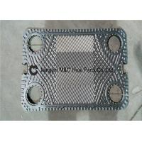 China Water to Water Plate Heat Exchanger SS316 C276 NI TI Sondex S9A Fluid to Fluid Heat Exchanger wholesale