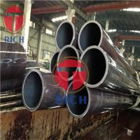 Buy cheap GB28884 30CrMoE 42CrMoE Hot Rolled / Cold Drawn Seamless Tube O.D 356-1000mm from wholesalers