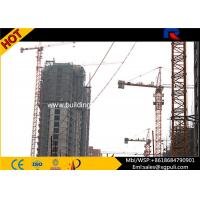 China Fixed Hammerhead Tower Crane Capacity Load 10T VFD Control System wholesale