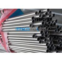 China ASTM A269 / A249 TP316 / 31600 Welded Stainless Steel Seamless Tube For Oil And Gas wholesale