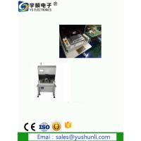 China Yspe Pcb Punching Machine 220vac For Printed Circuit Board Avoid Micro Cracks wholesale