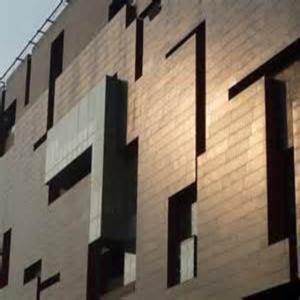 China Wooden Surface Aluminium Wall Panels Exterior Metal Wall Panels wholesale