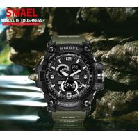China SMAEL 1617B Outdoor Sports Multi-function Men's Waterproof Electronic Watch - ARMY GREEN wholesale