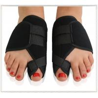 China Big Toe Bunion Splint Hallux Valgus Foot Pain Relief Corrector 2pcs for Left and Right wholesale