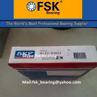 Quality Brass Cage Cylindrical Roller Bearings SKF NU317 ECM Agricultural Machinery Bearings for sale