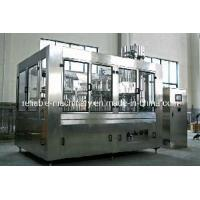 China 250-2000ml Automatic 3 in 1 Soft Drink Bottling Line (CGFD 16-12-6) wholesale