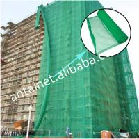 China Green Construction Safety Net/Scaffolding Net wholesale