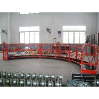 8 -10 m / min Aluminum Alloy Arc Rope Suspended Platform for Building Cleaning for sale