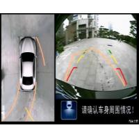 China 4 Channels DVR Car ReverseParkingSystem , High Definition Around View Monitoring System on sale