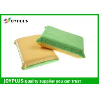 China Green Yellow Chamois Car Cleaning Mitt Portable OEM / ODM Acceptable AD0620 wholesale