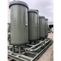 Buy cheap Pressure Swing Adsorption Membrane Nitrogen Generator Anti Explosion from wholesalers