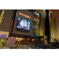 China Full Color Led Display Outdoor Advertising , P9 Dip Led Screen 3ft × 3ft Advertising LED Display wholesale