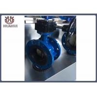 China Motor Operated Flanged Butterfly Valve Ss420 Stem Blue Color For Food Industry wholesale