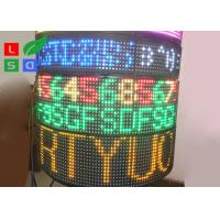 China Pixel Pitch 7.62mm LED Scrolling Sign RGB Color With Remote Control Keyboard wholesale