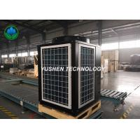 Quality 8 HP Air Source Heat Pump Connected Floor Heating 1530 × 750 × 1370 Mm for sale