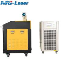 China Easy Assembling Fiber Laser Rust Removal , Auto Focus Laser Cleaner Machine wholesale