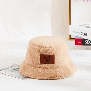 China Fashion New Winter Korean Style Plain Color Warm Furry Plush Bucket Hat For Women wholesale