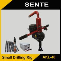 China New Designe economy cheap AKL-40 Handheld water well drilling and rig machine wholesale