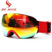 China Womens Spherical Ski Goggles For Low Light Conditions For Snow Sports wholesale